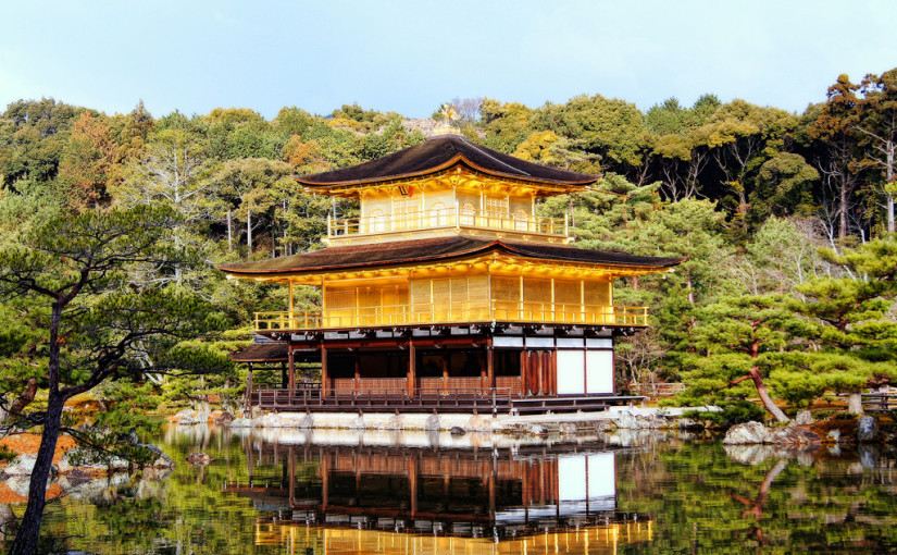 Kyoto: sightseeing area 2