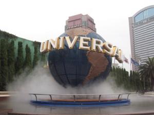 Universal_Studios_Japan