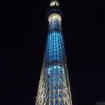 Tokyo: Tokyo Sky Tree