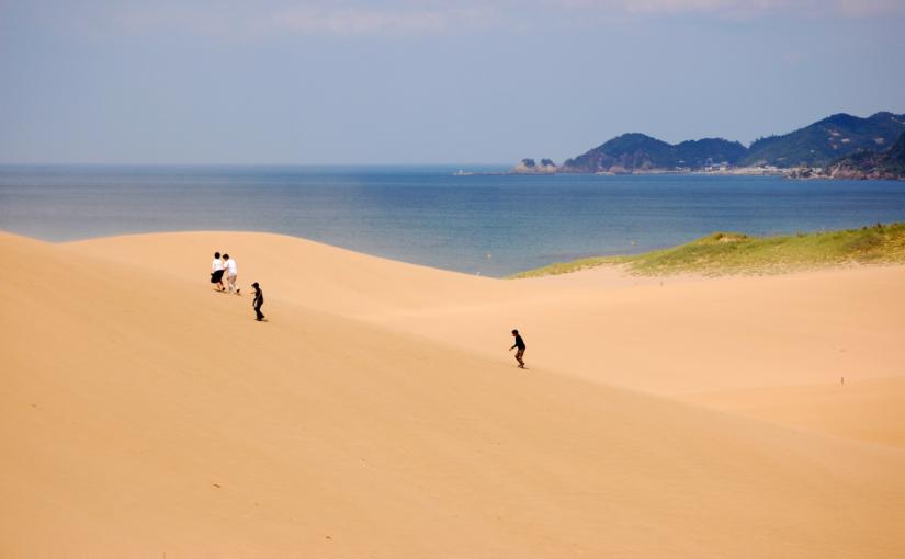 Tottori dune