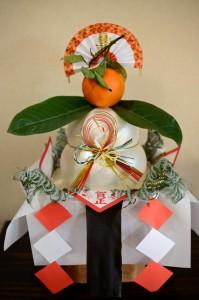 a round rice cake
